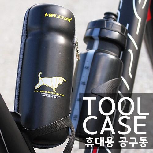 [더산스포츠]Tool case(자전거 공구통 툴 박스)