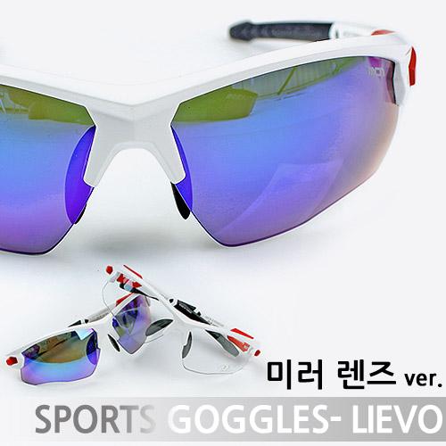 [더산스포츠](리에보 스포츠 고글) 미러렌즈 버전_야간 렌즈 추가 증정